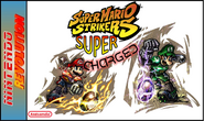 Super Mario Strikers Super Charged NR Carátula by Silver Martínez