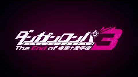 Danganronpa 3 The End of Hope's Peak OST 2. 08. The mystery of where and who