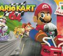 Mario Kart 64/Galerie