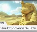 Staubtrockene Wüste