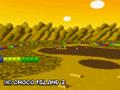 MKDS Screenshot Schoko-Insel 2