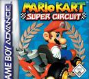 Mario Kart: Super Circuit/Galerie
