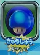 MKAGPDX Screenshot Absorbing Mushroom