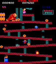 File:180px-Donkey Kong arcade.png