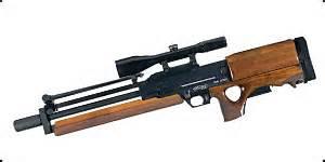 File:Walther WA2000.jpg