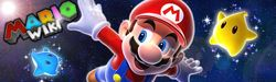 MarioWikiFRHeader
