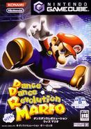 DanceDanceRevolutionWithMario