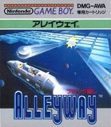 AlleywayNTSC-J