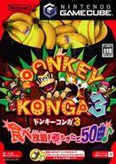 Donkey Konga 3 - Tabehodai! Haru Mogitate 50 Kyoku