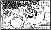 Mario Ballon dans Super Mario-Kun