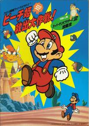 Mario-Anime Plakat