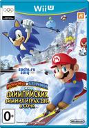 Mario&SonicSOTCHI2014 - RU-EU