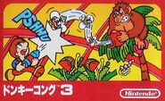 Donkey Kong 3 NES JAP