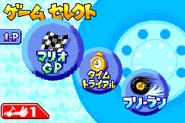 Mode Selection - Japanese - Mario Kart Super Circuit