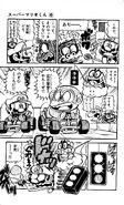 Super Mario Kun Donkey Kong Jr