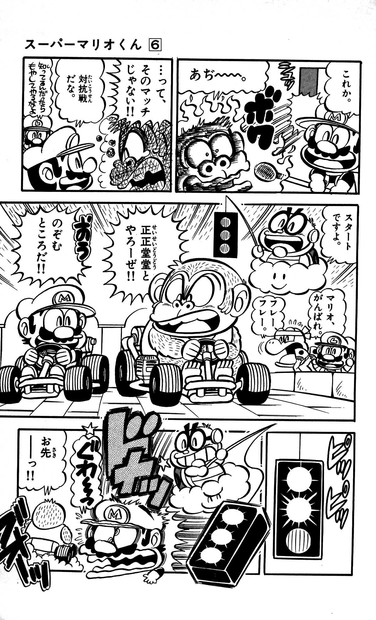 Donkey Kong Jr. (personaje) | Super Mario Wiki | FANDOM powered by Wikia