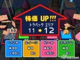 Itadaki Street DS Screen 1