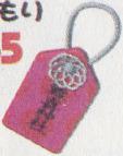 SMRPG Amulet