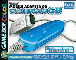 MobileAdapterGB