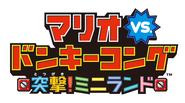 Mvd4 Logo Japan