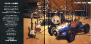 MK8 OST Booklet8
