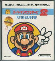 Super Mario Bros.-The Lost Levels