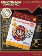 FMSMBTLL Packshot Japan