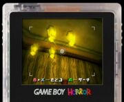 Game Boy Horror