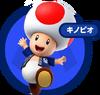 Toad Tokyo