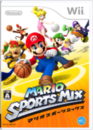 Mario Sports Mix Carátula JAP