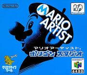 Mario Artist - Polygon Maker