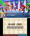 100px-Mario-Sonic-at-the-London-2012-Olympic-Games-3DS-January-Screenshots-13