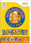 SMASLE Japanese Cover