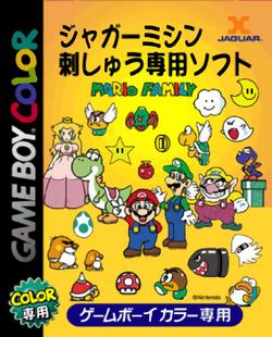 Mario Family - Japanese Boxart