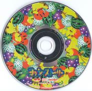 YS OST Disc