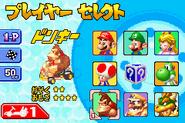 Character Selection - Mario Kart Super Circuit