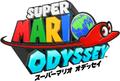 120px-Super Mario Odyssey