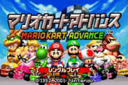 Title Screen Japan (Mario Kart Advance)