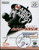 Mario Artist