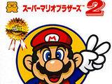 Mario/Galerie