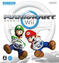 MarioKartWii-JPN-WiiWheel