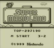 Super Mario Lang title card