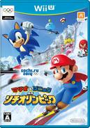 Mario&SonicSOTCHI2014 - NTSC-J