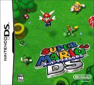 Super Mario 64 DS - Japón