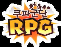 KupagundanRPG-Logo