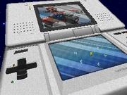 Nintendo DS MKDS battle stage