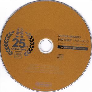 SMH CD