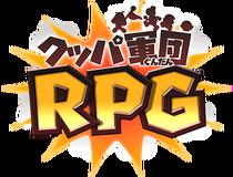 KuppagundanRPG-Logo