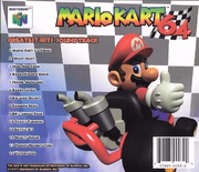 MarioKart64GreatestHitsSoundtrack(Dos)