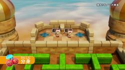CTTT Screenshot Doppelkirschen im Palastgarten